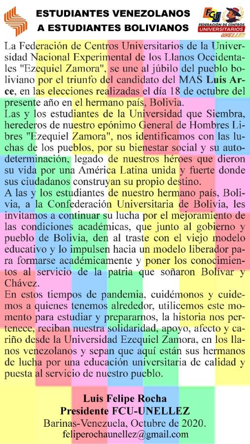 ESTUDIANTES VENEZOLANOS  A ESTUDIANTES BOLIVIANOS